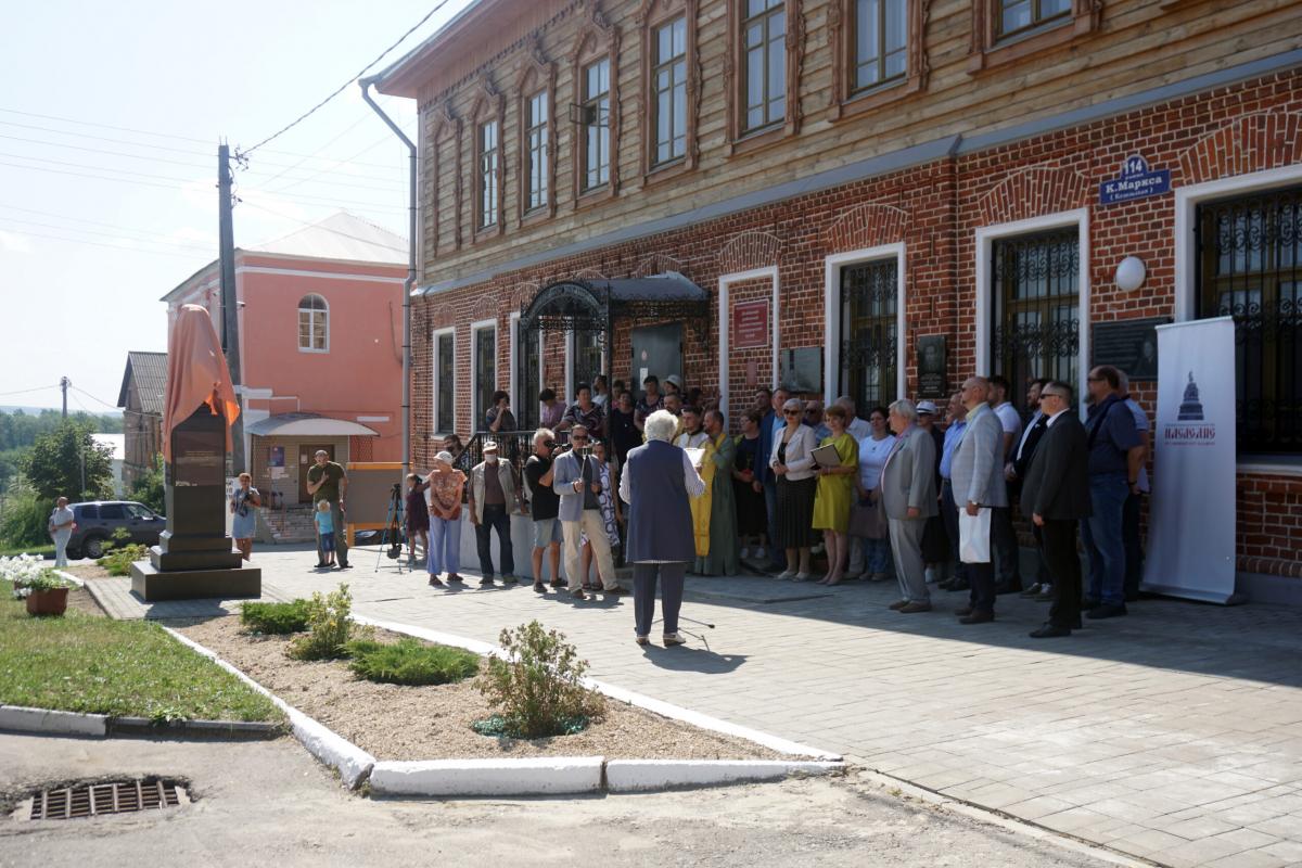 Открытие памятника Царю Александру II Освободителю